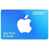 Подарочная карта iTunes Apple / App Store Gift Card на сумму 3000 рублей, RU-регион