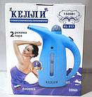 Ручной отпариватель для одежды KELLI KL-317   Пароочиститель для одежды   Синий, фото 6