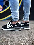 Брендові Жіночі Кросівки New Balance 574 чорні Якість Молодіжні Нью Бэлэнс репліка 36 37 38 39 40р, фото 4
