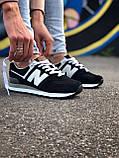 Брендові Жіночі Кросівки New Balance 574 чорні Якість Молодіжні Нью Бэлэнс репліка 36 37 38 39 40р, фото 8