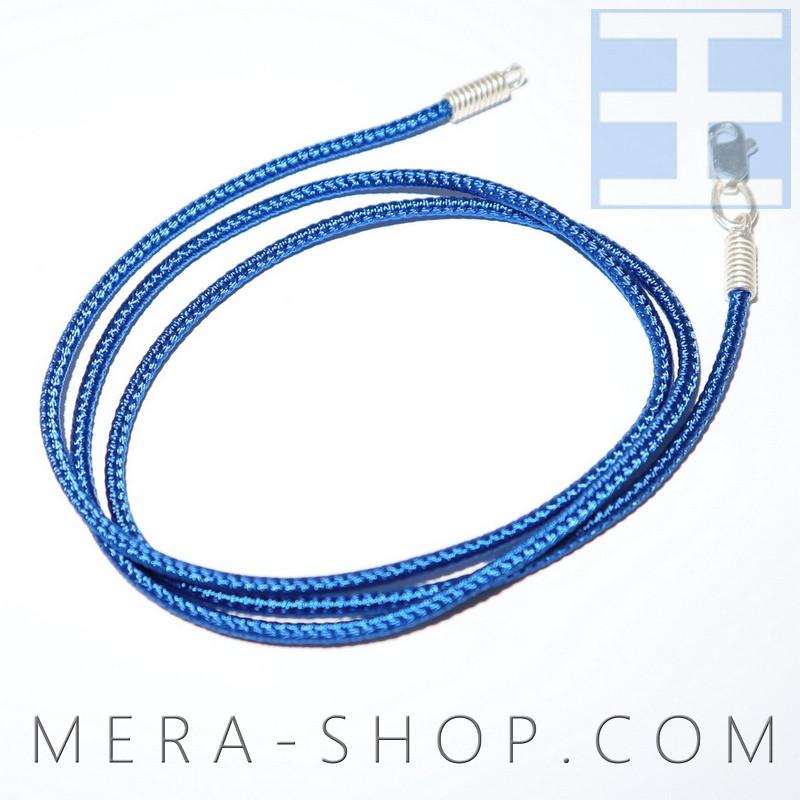 Шёлковый шнурок с серебряным замком (⌀2 мм, синий, любая длина, серебро 925 пробы)
