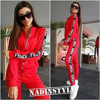 Костюм женский модный спортивный с лампасами Fendi Dnd1702