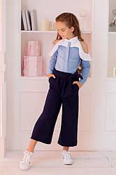 Кюлоты для девочки школа с карманами т.синие и черные 128-152