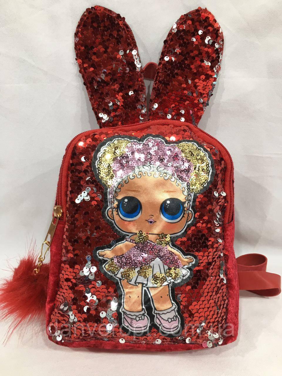 Рюкзак детский модный пайетка Лол светится для девочки размер 21х17x7, купить оптом со склада 7км Одесса