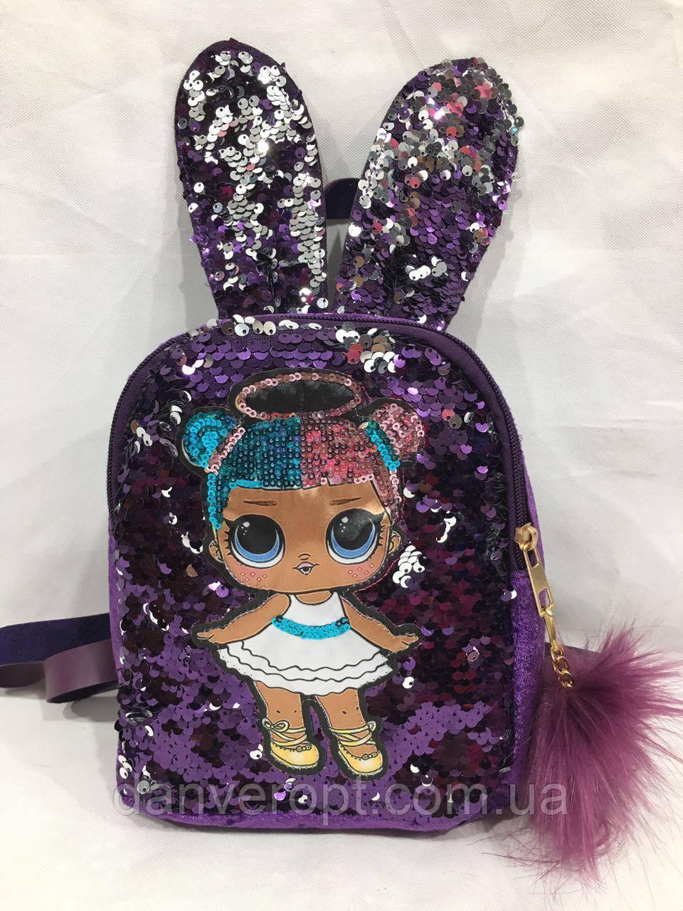 Рюкзак дитячий модний пайетка Лол світиться для дівчинки розмір 21х17х7, купити оптом зі складу 7км Одеса