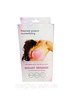 Массажер для увеличения и упругости груди Breast Massage MS 200, фото 6