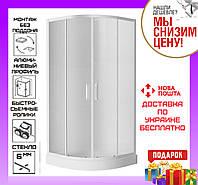 Полукруглая душевая кабинка 80x80 см Eger Tisza Zuzmara 599-020\1 без душевого поддона