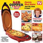 Электросковорода Red Copper 5 minuts chef | Электрическая скороварка, фото 9