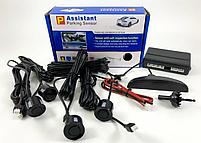 Парктроник на 4 датчика Assistant Parking | Парктроник со съемными датчиками, фото 6