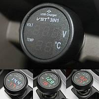 Многофункциональные автомобильные электронные часы VST 706-5, фото 6