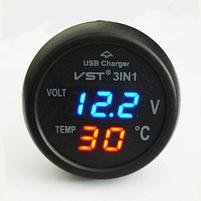 Многофункциональные автомобильные электронные часы VST 706-5, фото 7