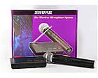 Радиосистема Shure SH200A с ручным радиомикрофоном   Беспроводной микрофон, фото 8
