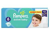 Подгузники Pampers Active Baby 6 (13-18 кг), 52 шт