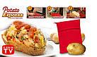 Мешочек для запекания картошки в микроволновке Potato Express, фото 4