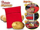 Мешочек для запекания картошки в микроволновке Potato Express, фото 5