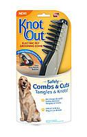 Электрическая расческа для вычесывания животных Knot Out | Фурминатор для собак, фото 9