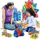 Дитячий магнітний конструктор Magical Magnet на 72 деталі, фото 4