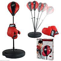 Детский тренажер для бокса груша с перчатками Sport Toys Punching Ball