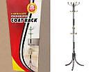Металлическая напольная вешалка стойка для одежды тренога Coat Rack 16 крючков | Вешалка тренога, фото 4