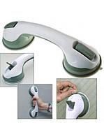 Ручка поручень на вакуумных присосках для ванной Helping Handle, фото 7