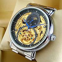 Механические мужские наручные часы скелетоны Forsining A726 Skeleton серебряного цвета с автоподзаводом