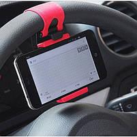 Автомобильный держатель GBX для телефона на руль авто   Крепление для смартфона на руль, фото 3