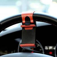 Автомобильный держатель GBX для телефона на руль авто   Крепление для смартфона на руль, фото 5