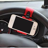Автомобильный держатель GBX для телефона на руль авто   Крепление для смартфона на руль, фото 4