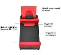 Автомобильный держатель GBX для телефона на руль авто   Крепление для смартфона на руль, фото 8