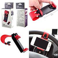 Автомобильный держатель GBX для телефона на руль авто   Крепление для смартфона на руль, фото 2