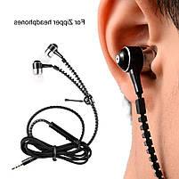 Наушники на молнии Zipper Earphones | Наушники гарнитура, фото 2