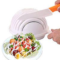 Овощерезка 2 в 1 Salad Cutter Bowl | Салатница | Чаша для нарезки овощей и салатов, фото 4
