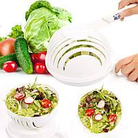 Овощерезка 2 в 1 Salad Cutter Bowl | Салатница | Чаша для нарезки овощей и салатов, фото 2