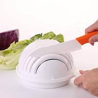 Овощерезка 2 в 1 Salad Cutter Bowl | Салатница | Чаша для нарезки овощей и салатов, фото 6