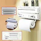 Кухонный диспенсер для пленки, фольги и полотенец Kitchen Roll Triple Paper Dispenser, фото 4