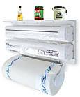 Кухонный диспенсер для пленки, фольги и полотенец Kitchen Roll Triple Paper Dispenser, фото 3