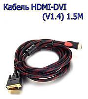Кабель HDMI-DVI (V1.4) 1.5M, фото 3