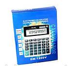 Калькулятор великий настільний KK 1200 для домашнього / професійного використання, фото 2