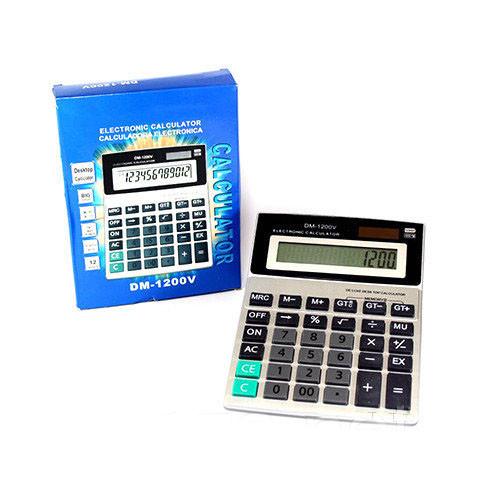 Калькулятор великий настільний KK 1200 для домашнього / професійного використання