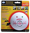 Ультразвуковой отпугиватель крыс и мышей Aokeman Sensor Ultra Sonic Pest Chaser AO 201/102, фото 3