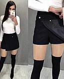 Юбка-шорты женские, фото 3