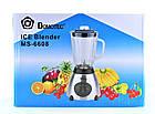 Кухонный блендер Domotec MS 6608 | Блендер измельчитель, фото 4