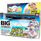 Увеличительные очки - лупа Big Vison BIG & CLEAR   Очки для коррекции зрения, фото 8