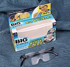 Увеличительные очки - лупа Big Vison BIG & CLEAR   Очки для коррекции зрения, фото 9