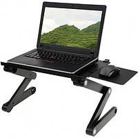 Столик подставка для ноутбука Laptop Table T8 | Подставка охлаждающая для ноутбука