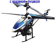 Вертолёт на радиоуправлении водяная пушка  3-к WL Toys V319 SPRAY (синий)