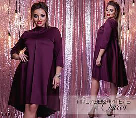 Платье короткое хвост наружные швы дайвинг 46-48,50-52,54-56,58-60