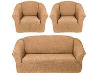 Комплект Чехлов На Трехместный Диван И 2 Кресла Без Оборки Модель 203