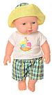 "Пупс ""Малюки"" в желтой одежде и панамке 212-X-216-X LIMO TOY, фото 2"