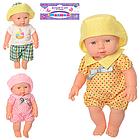 "Пупс ""Малюки"" в розовой одежде и панамке 212-X-216-X LIMO TOY, фото 5"
